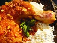 Пиле по индийски със сметана, ориз и ябълки